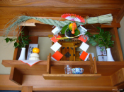 Shimekawa Nhật Bản 004