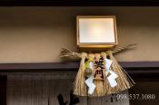 Shimekawa Nhật Bản 005